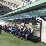 zwiedzanie stadionu